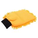 """GD Basic """"Zottel"""" Mikrofaser Waschhandschuh orange"""