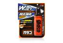 """Soft99 Glaco """"W""""-Jet Strong 180ml"""