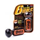 Soft99 Ultra Glaco 70ml